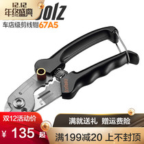 Li Fu Icetoolz bicycle line tube brake line shearing wire clamp pull line pliers multifunctional tool 67A5