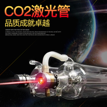 co2 CO2 laser tube 150 cutting 100 engraving machine 80 watts 130W high power 300laser tube