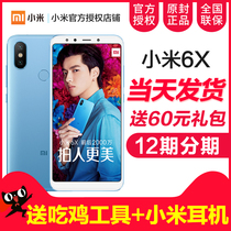 Millet 6x spot on the day of Xiaomi Millet 6X official website full screen officially flagship mobile phone new 8 Authentic 7