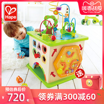 Hape happy Farm Game Box children beaded beads treasure chest educational toys forest animals early education