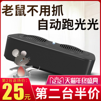 Rat Repellent Ultrasound Home powerful mouse killer interference electronic cat catcher Rat rodenticide artifact glue grip