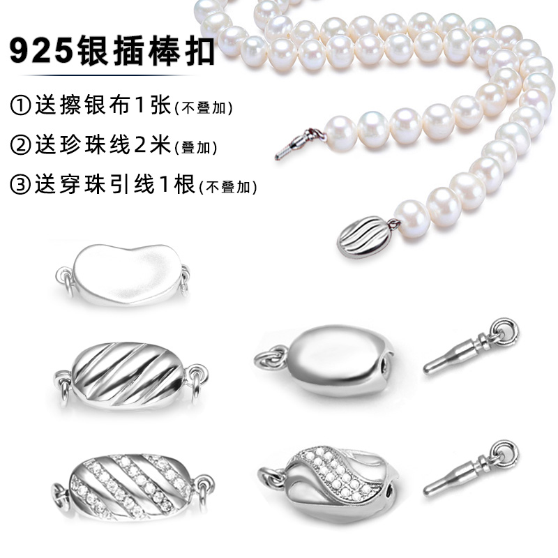 Serial pearl necklace button link bracelet button connection pin button DIY fittings 925 Sterling Silver Buckle