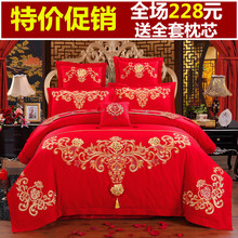 New wedding four sets of scarlet cotton embroidery wedding bed quilt kit 60 80 pieces of bedding