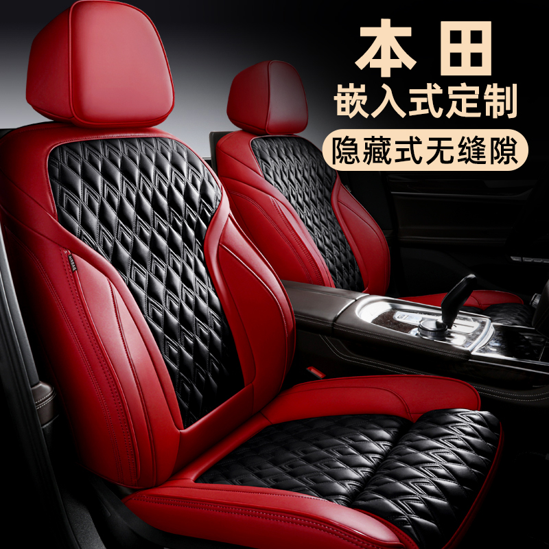 Honda Crown Pad Accord CR-V Odyssey ULV Alle gentry seat cover all-inclusive leather INSPIR