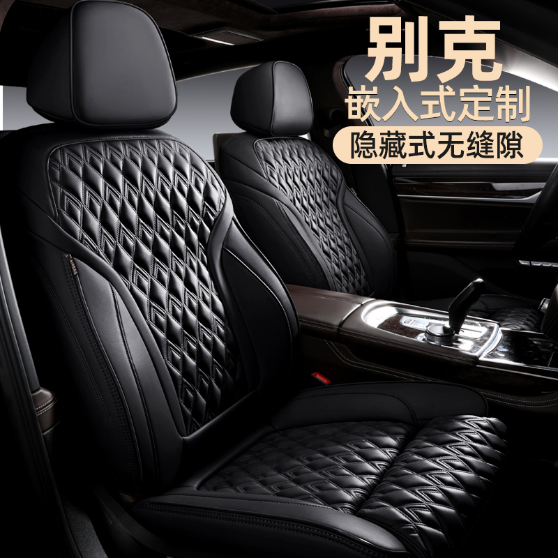 Buick Regency seat cushion Jun Yue GL8 Anko flag Ankowe S Ancora GX seat cushion seat cover fully surrounded leather