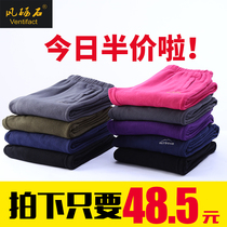 Outdoor catch pants female thickened fleece pants grip velvet sports pants autumn and winter trousers warm and comfortable catch pants male