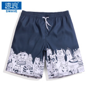 Sulang dry beach pants men loose five straight trunks seaside resort size couple female big pants shorts