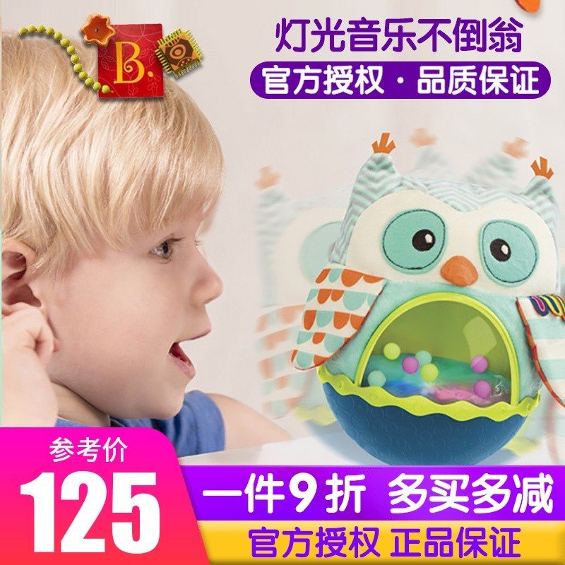 B. Toys Owl Baby Toys Music Toys 6-9-12 Months Light Soothe Toys
