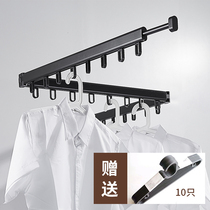 Yangyang clothes rack stacked drying telescopic room clothes drying artifact hidden clothes rack dressing room 桿