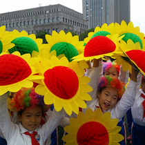 Hand Flip Solar Flower Sunflower Student Group Gymnastics Games admission prop opening Flower Kindergarten Dance Flower