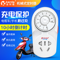 Jin Kede mechanical timer switch socket mobile phone battery car charging protection countdown power automatic power off
