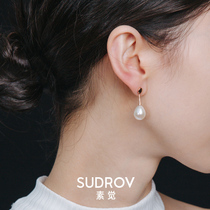 Suzuo 925 sterling silver pearl pendant female retro baroque earrings simple cold air quality earrings studs