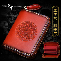 Cangjis new head layer red handmade cow leather mens and womens anti-theft brush zipper organ card bag retro leather zero wallet