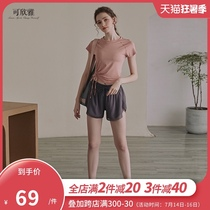 Kexinya drawstring yoga suit suit womens summer thin short-sleeved fitness T-shirt loose casual sports shorts summer