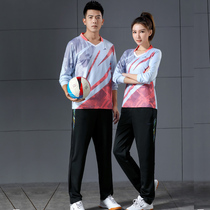 Air volleyball suit long-sleeved badminton suit mens and womens autumn and winter quick dry table tennis suit training team uniform print