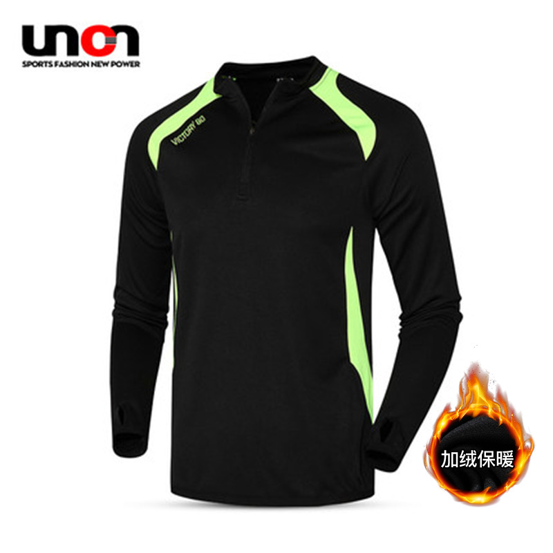 Spring and Autumn long-sleeved cycling jacket for men mountain bike cycling clothes for women bicycle clothes for children