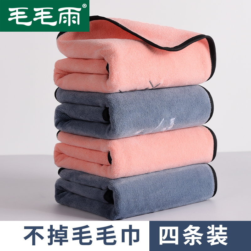 Couple towel than cotton wash face home cotton dry hair quick dry soft bath girl wipe hair absorbs water does not lose hair