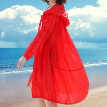 Sunscreen clothes womens long-sleeved windbreaker medium-length 2021 new Korean version of the wild breathable summer thin section of Foreign sunscreen clothes