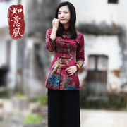 Wind coat Long Sleeved autumn dress costume style jacket slim retro modified 7593