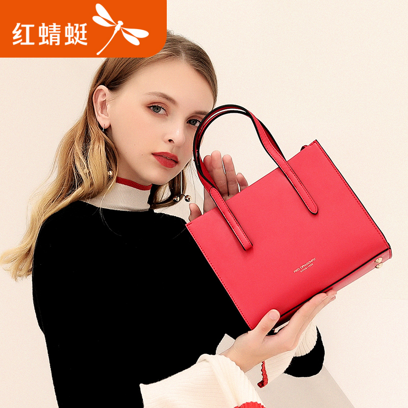 Red Dragonfly Bag Girls in Spring and Summer of 2009 New Handbag Girls Simple Leisure Baitao Large Capacity One Shoulder Skew Bag
