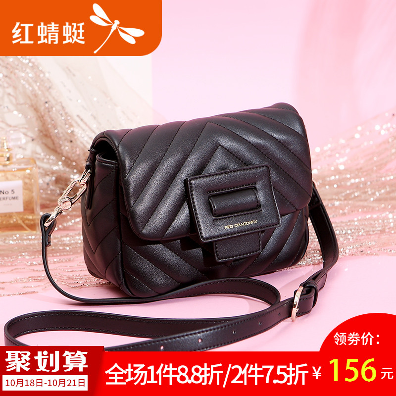 Red 蜻蜓 bag female 2018 autumn and winter new fashion small bag tide single shoulder diagonal package casual small square bag genuine