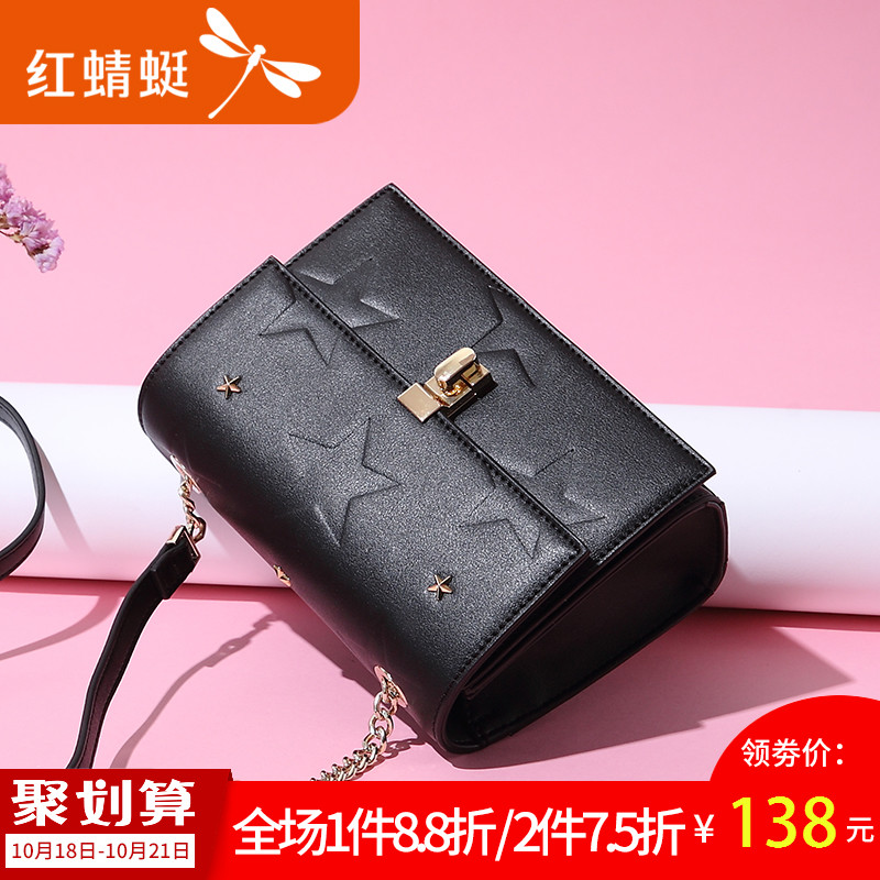 Red Dragonfly Bag Girl Spring and Summer 2019 New Single Shoulder Korean Version Baitao Slant-dragged Bag Fashion Handbag Square Bag