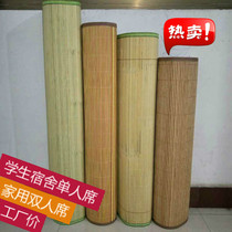 Summer bamboo mat 1 5 student dormitory single 0 9 0 8 mat 1 2 M double-sided folding mat 1 8m bed