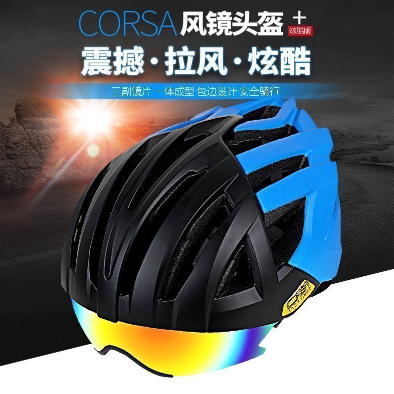 CORSA cool Sa ride men and women helmet mountain bike goggles helmet riding equipment helmet road bike hat