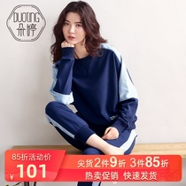 Duo Ting sports pajamas women spring and autumn section cotton long sleeve home service cotton autumn and winter can wear home service set