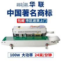 Hualian scellant la machine FRB-770I automatique continue scellant le film plastique feuille de fer blanc papier sachet de thé scellant la machine à usage commercial