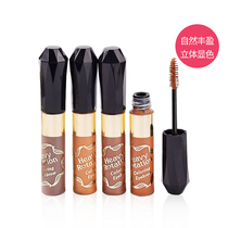 Kiss Me Chiss beauty dyed eyebrow cream waterproof sexy nude makeup sweatproof long-lasting color natural brown friction-resistant