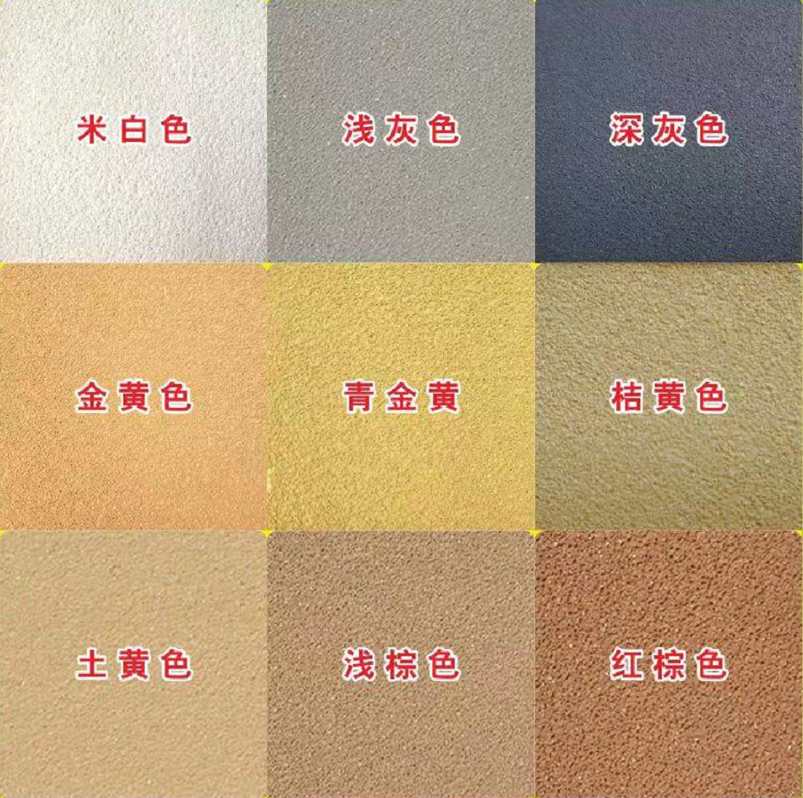 Textured sand glue paint rice hole stone stone paint texture scraping particle art paint indoor wall bark-print straw paint
