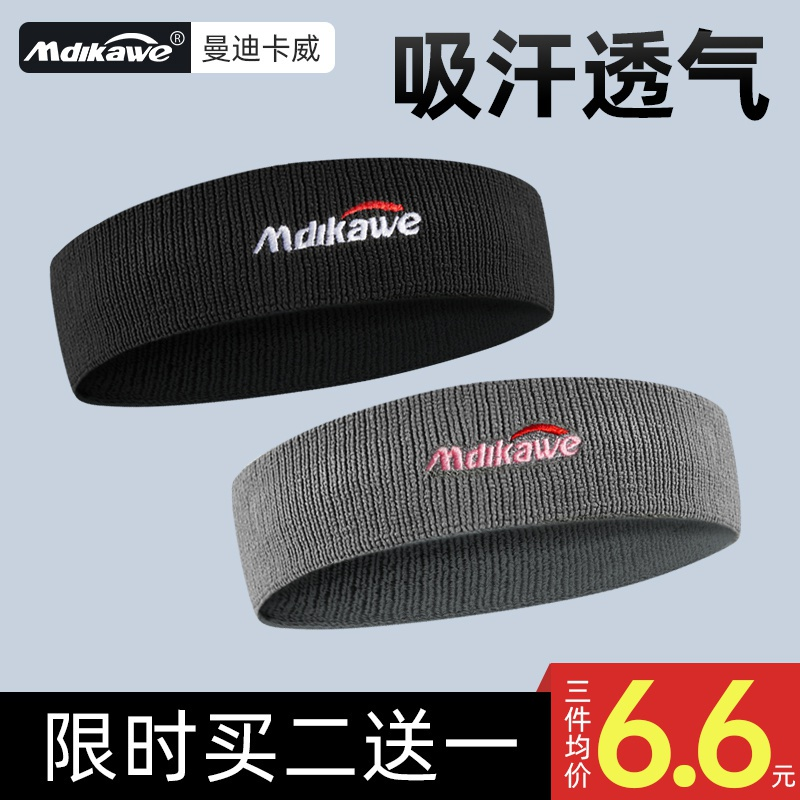 Sweat-stopping belt sports head cover sweating belt 髮 with fitness basketball running forehead warm towel anti-sweat headband male tide