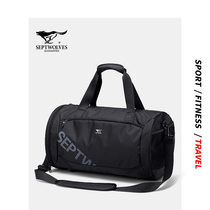 Seven wolves fitness bag male wet and dry separation basketball swimming training shoulder bag travel storage waterproof sports bag female