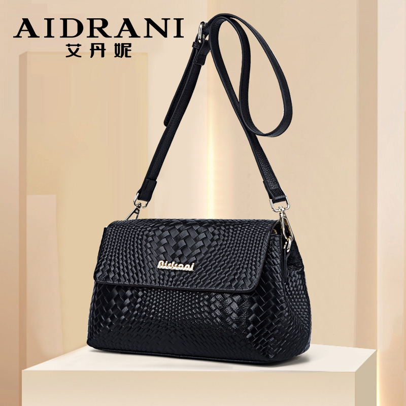 Adani leather lady's bag in the summer of 2019