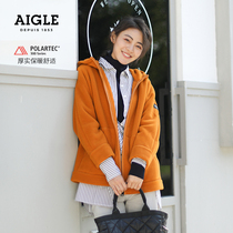 2020 autumn winter new Aigao AIGLE womens ERIE warm elastic fast dry full pull velvet clothing (thick)
