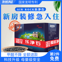 Activated charcoal bamboo charcoal package new house household in addition to formaldehyde artifacts strong absorption of formaldehyde remover decoration deodorization carbon bag