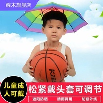 Childrens sun umbrella summer rain cap Head children wearing travel umbrella cap men and women large umbrella head on the head