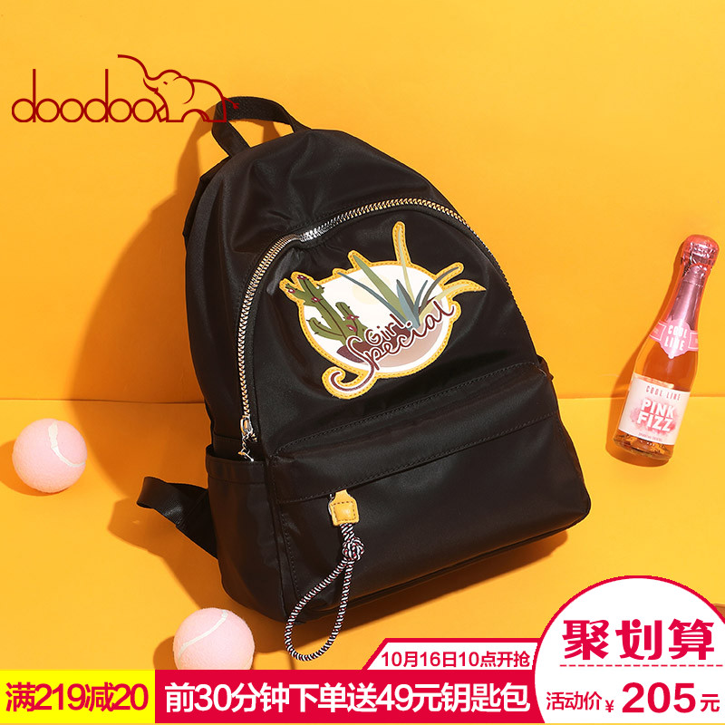 Doodoo backpack female 2018 new Korean fashion print backpack college wind wild bag female