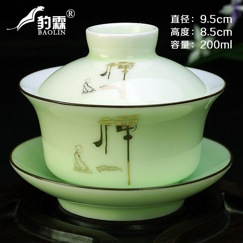 Cover a bowl of teacum oversized ceramic single three-only tea bowl white porcelain kung fu tea set Jingdezhen Qinghua porcelain belt cover