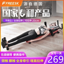 Physical correction tractor for lumbar muscle strain in the family cervical lumbar extruder vertebral stoop vertebrae