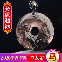 Horse of the year 2020 canine Tiger Ying Lu pendants zodiac horse Chong Tai Sui resolve the year of the rat mascot amulet men and women