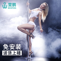 Wen Peng reinforced rotary fixed dual-use steel pipe dance steel pipe dance tube pipe Home portable steel pipe Dance
