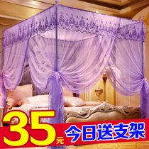The new mosquito net .8m牀 1.8x2.0m encrypted thickened princess wind 1.5m 牀 stand-up