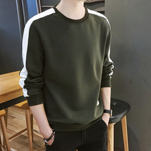 Two T-shirts and Long Sleeve Men's Sanitary Clothes with Round Necks for Spring and Autumn 2019 New Korean Style Trendy Students'Spring Underwear
