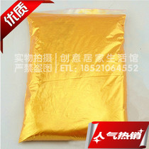 Gold Pearl Powder Gold Powder Flash Powder Pearl Powder 800 gold powder 80 yuan per kilogram