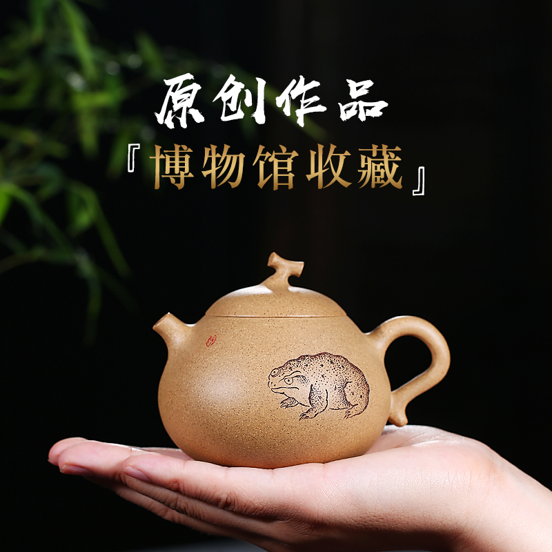 And mud has the edge of Yixing famous family pure handmade purple sand pot original section mud eggplant section Xishi home teapot set