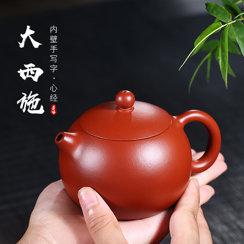 And mud has a reason Yixing famous home pure handmade purple sand pot raw mine big red robe daxi shi bubble teapot set