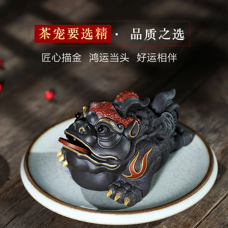 Yixing purple sand three-legged gold pure hand-made Hongyun when the head of the tea ceremony piece can be raised to trace gold tea pet