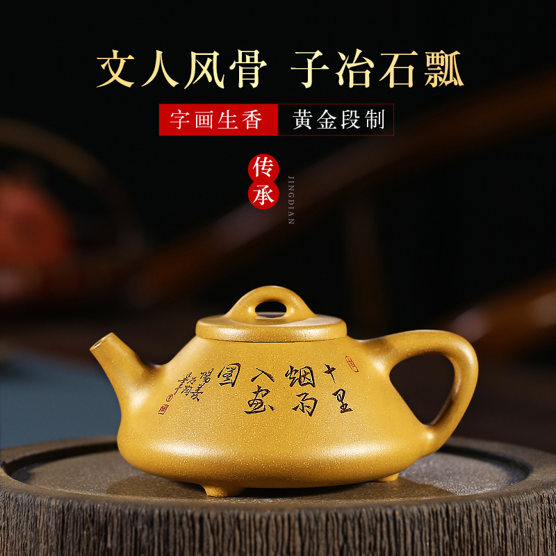 And mud has a reason Yixing purple sand pot national high-work pure manual section mud engraved teapot tea set sub-stone lady